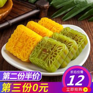 綠豆糕桂花糕點好吃的美食吃貨早餐餡餅網紅傳統休閑板栗酥整箱