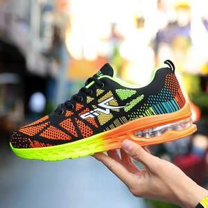 李宁正品牌夏季运动鞋男士跑步鞋品牌<span class=H>气垫鞋</span>n字休闲<span class=H>男鞋</span>透气旅游