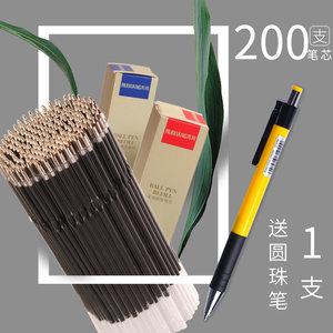 200支装油笔红色笔芯替换0.7mm按动式子弹头黑色蓝色小学生儿童办公文具学习用品<span class=H>原子笔</span>圆珠笔