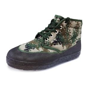 际华作训鞋<span class=H>棉鞋</span>09保暖鞋99迷彩工作<span class=H>棉鞋</span>加大特大码46、48