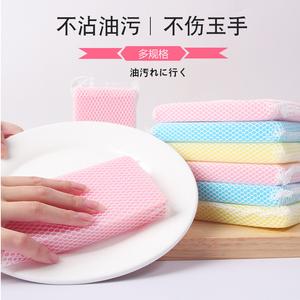 带网袋刷碗海绵百洁布不粘油洗锅洗碗海绵擦加厚厨房家用清洁用品