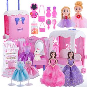 小伶女孩<span class=H>玩具</span>公主过家家小女生儿童生日礼物洋娃娃3-6-7-10岁<span class=H>礼品</span>