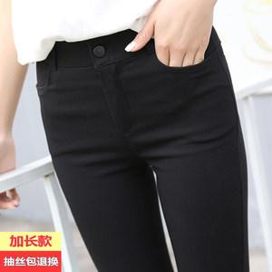 <span class=H>打底裤</span>加长外穿2019春夏新款韩版黑色高腰显瘦紧身小脚长裤女超长