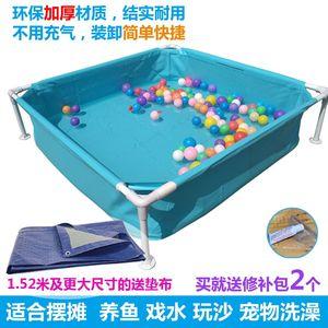 加厚支架水池户外儿童戏水池<span class=H>游泳池</span>广场摆摊养鱼池钓鱼池儿童沙池