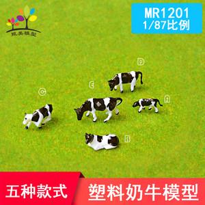 diy沙盘建筑制作模型材料 仿真奶牛 户外农场塑胶奶牛模型 新款
