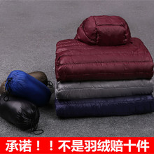 New ultra-light down jacket for men with hat and collar, large size, portable and short jacket