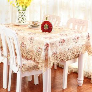 家用欧式蕾丝米黄布艺餐桌茶几桌布正方形长方形电视柜罩防尘盖布