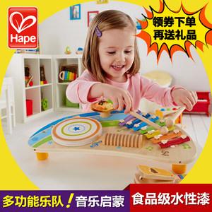 <span class=H>Hape</span>敲琴玩具 音乐玩具 <span class=H>手敲琴</span> 宝宝两周岁生日礼物1-3岁女孩