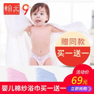 婴儿浴巾春秋纯棉纱布新生儿洗澡吸水加厚超柔儿童毛巾被宝宝浴巾