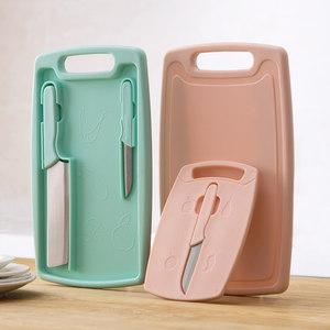 居家家厨房塑料切菜板菜刀套装家用切水果菜板刀具砧板擀面板组合