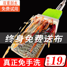 Large hand-wash flat mop, trembler net, lazy man-squeezed water mop, household wooden floor dormitory mop