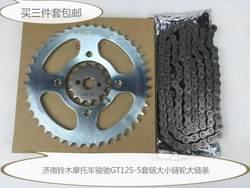 摩托车链条钻豹HJ125K套链GN125 GS125牙