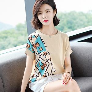 女子<span class=H>毛衣</span>针织衫宽松<span class=H>外套</span>低圆领毛针织衫款女夏季套头女士衣服。