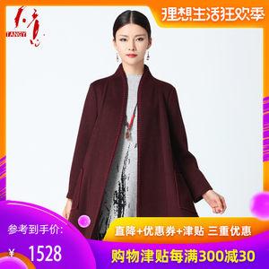 TANGY/天意冬季新品商场同款宽松羊毛呢子<span class=H>大衣</span>外套风衣女