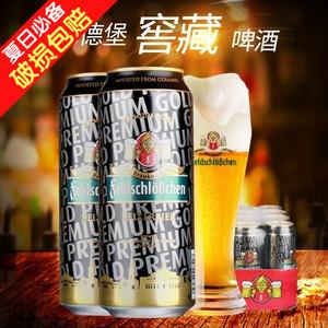 19年6月促销包邮德国原装进口费尔德堡窖藏<span class=H>啤酒</span>500ml24听装 整箱
