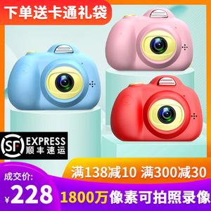 儿童数码照相机玩具可拍照萌卡丘宝宝卡通小单反迷你1200万1800万