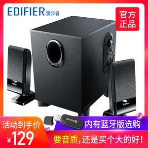Edifier/漫步者 R101V笔记本电脑音响家用台式机小型<span class=H>音箱</span>超重低音炮2.1有源多媒体客厅影响喇叭蓝牙有线手机