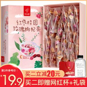 【忆江南】红枣桂圆枸杞玫瑰八宝茶320g