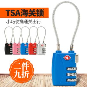 旅行海关密码锁tsa无锁匙lock行李箱背包拉杆挂锁防盗钢丝小线锁