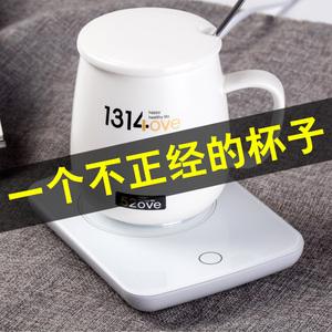生日礼物杯子送女生闺蜜特别实用创意暖暖杯55度智能恒温加热水杯