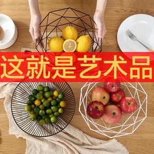 水果盘创意客厅茶几家用北欧式水果<span class=H>收纳篮</span>简约现代铁艺零食干果盆
