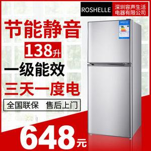 特价容生<span class=H>小冰箱</span>138L冷藏冷冻双门式家用电冰箱小型单门式宿舍节能
