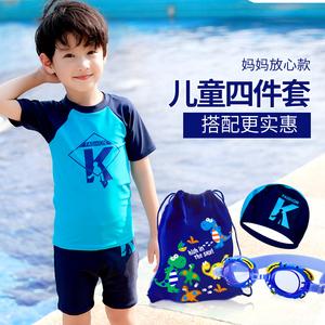 男童泳裤小中大童分体游泳衣套装