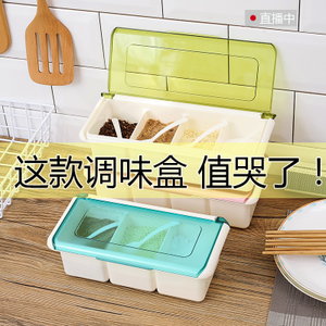 翻盖塑料调味盒盐罐瓶调料盒子套装家用组合装收纳盒<span class=H>厨房</span><span class=H>用品</span>