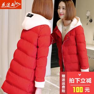 清仓小<span class=H>棉衣</span>女中长款2018新款韩版冬季修身棉服棉袄面包服外套潮