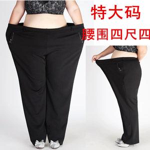春秋特大码加肥加大中老年女<span class=H>裤子</span>奶奶妈妈高腰直筒长裤200斤300斤