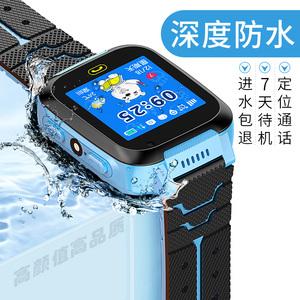 【全触屏】防水定位智能儿童电话手表