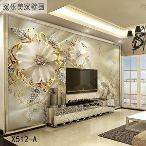 欧式客厅电视背景墙壁纸定制无缝墙布大型壁画现代3d立体壁纸墙纸