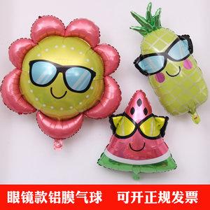 眼镜太阳造型气球派对装饰拍照道具西瓜<span class=H>菠萝</span>夏日主题铝膜气球