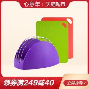 【出口欧美】娴雅可拆多功能支架紫色+2片装塑料分类防滑<span class=H>菜板</span>