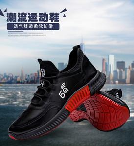 新款冬季男鞋男士加绒保暖运动休闲PU皮鞋韩版百搭跑步潮鞋男板鞋