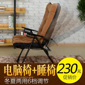 顶乐宿舍折叠电脑椅家用办公折叠椅子休闲靠背椅寝室懒人沙发椅