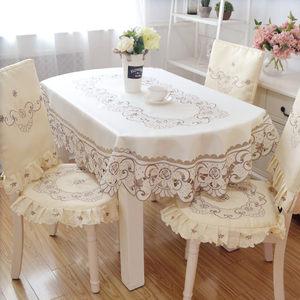 椭圆形桌布欧式茶几布艺圆桌布餐桌布圆形现代简约椅套椅垫套装
