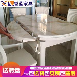 白色大理石<span class=H>餐桌</span>折叠长方形饭桌伸缩圆形小户型家用现代简约圆<span class=H>餐桌</span>