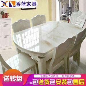 大理石伸缩餐<span class=H>桌椅</span>组合折叠圆形转盘实木餐桌圆桌家用小户型饭桌子