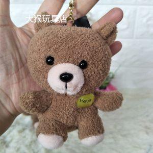 可爱情侣小熊<span class=H>钥匙扣</span>毛绒香味穿衣公仔创意礼物摆件背包书包挂件女