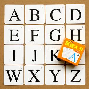 英语识字<span class=H>卡片</span>儿童早教认字母写英文单词宝宝启蒙学英语幼儿园认字