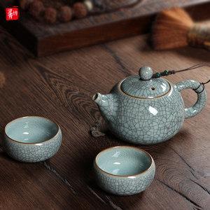 龙泉<span class=H>青瓷</span><span class=H>茶壶</span>茶杯一壶二两杯套装陶瓷哥窑冰裂功夫茶具办公快客杯
