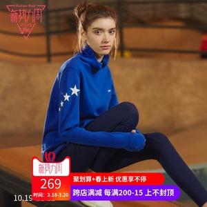 小溪家健身衣宽松运动<span class=H>卫衣</span>女跑步速干衣外穿气质高领纯色长袖长T