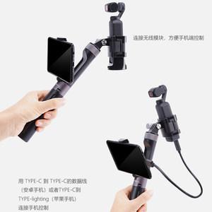 大疆口袋灵眸运动相机Action三<span class=H>脚架</span>Gopro支架PGY Osmo Pocket配件