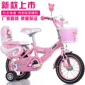 儿童<span class=H>自行车</span>3岁男女孩宝宝2-3-4-5-6-7岁单车12/14/16寸小孩脚踏车