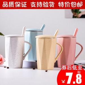 女学生韩版水杯<span class=H>陶瓷</span>杯子马克杯带盖勺简约情侣家用办公咖啡创意杯