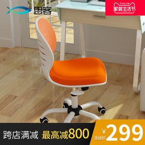 思客电脑椅家用办公椅学习椅无扶手升降转椅书桌网布职员椅子小巧