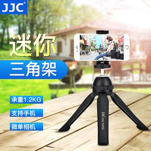 JJC迷你三角架直播手机自拍支架照相机手持架通用微单反微型<span class=H>投影仪</span>设备录像视频vlog桌面三脚架gopro支架
