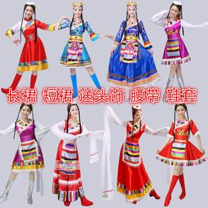 <span class=H>女装</span>/少数<span class=H>民族</span><span class=H>服装</span>/蒙古<span class=H>服装</span>/舞台演出<span class=H>服装</span>/藏族舞蹈服饰藏族水袖