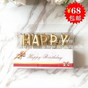 彩虹烘焙蛋糕裝飾生日快樂<span class=H>蠟燭</span>happybirthday金色銀色彩色氣球款